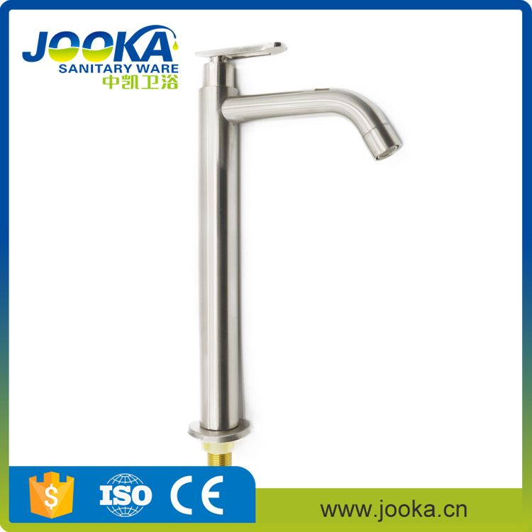 Pull down nickle brushed tall basin faucets with single hole