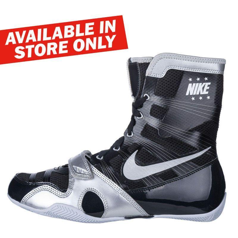 Nike Hyper KO Boxing Shoes - Black / Silver