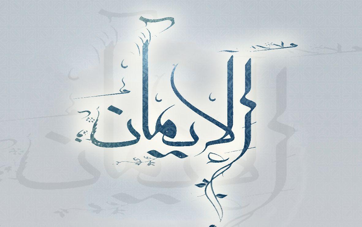 الايمان Arabic Calligraphy Allah Art