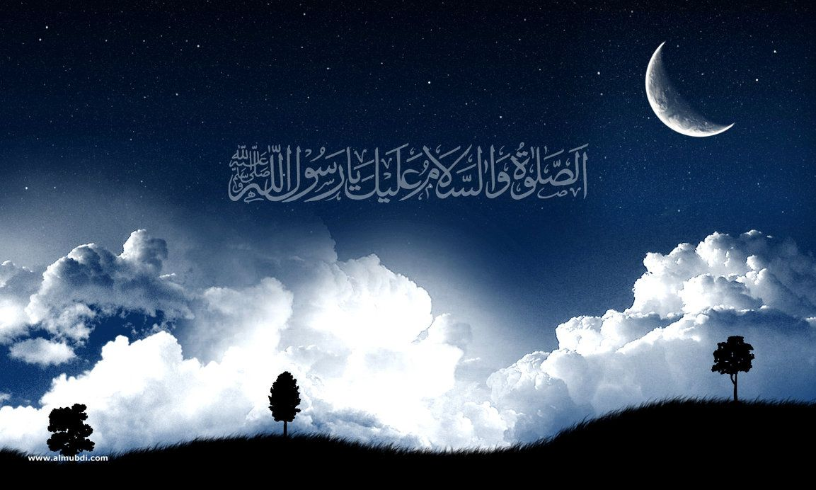 The Prophet of mankind, the peace of our heart and mind