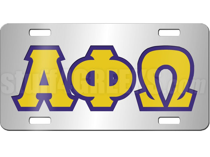 Alpha Phi Omega License Plate with Royal Blue and Old Gold Letters