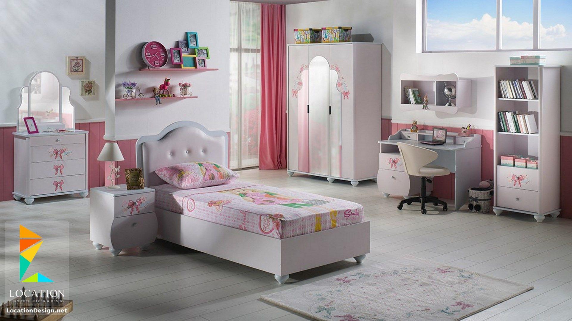 اليكم مجموعة متميزة من أجمل اشكال غرف اطفال مودرن من أحدث موديلات غرف نوم الأطفال 2019 بتصميمات عصرية حديثة و التي تتناسب مع ا Shabby Chic Room Room Room Set