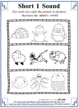 Short I Sound Worksheets - Color the pictures that use the short ...
