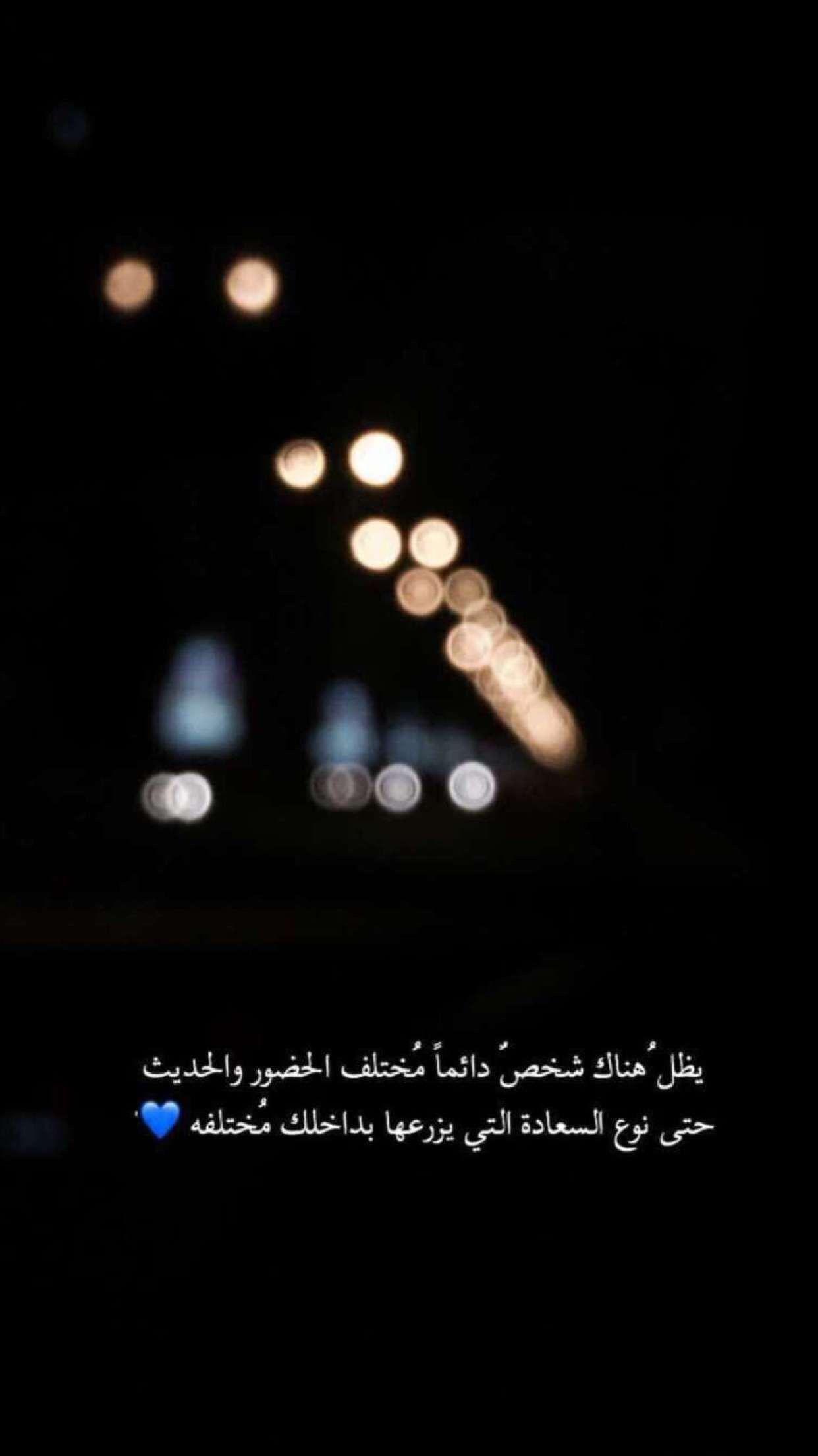 اذكار المسلم أذكر الله أين ما كنت Photo Quotes Arabic Love Quotes Arabic Quotes