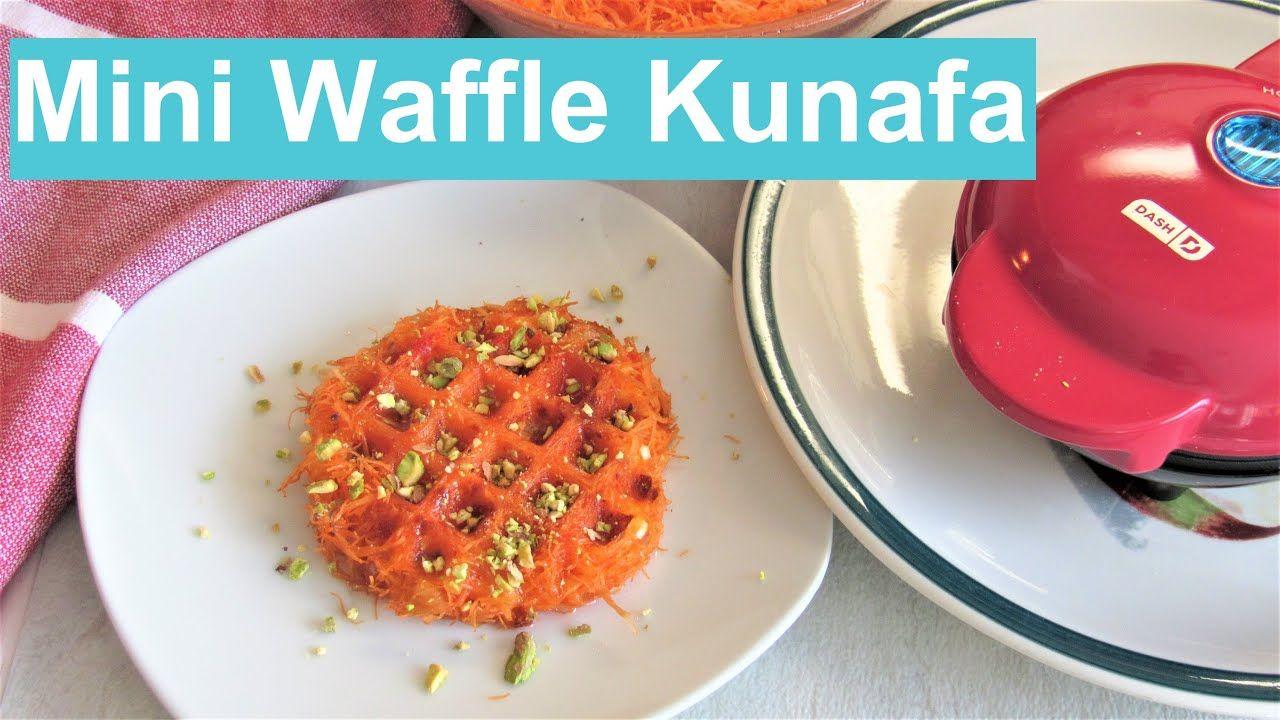 Mini Kunafa Waffle Recipe411cff International Recipes Waffles Maker Waffles