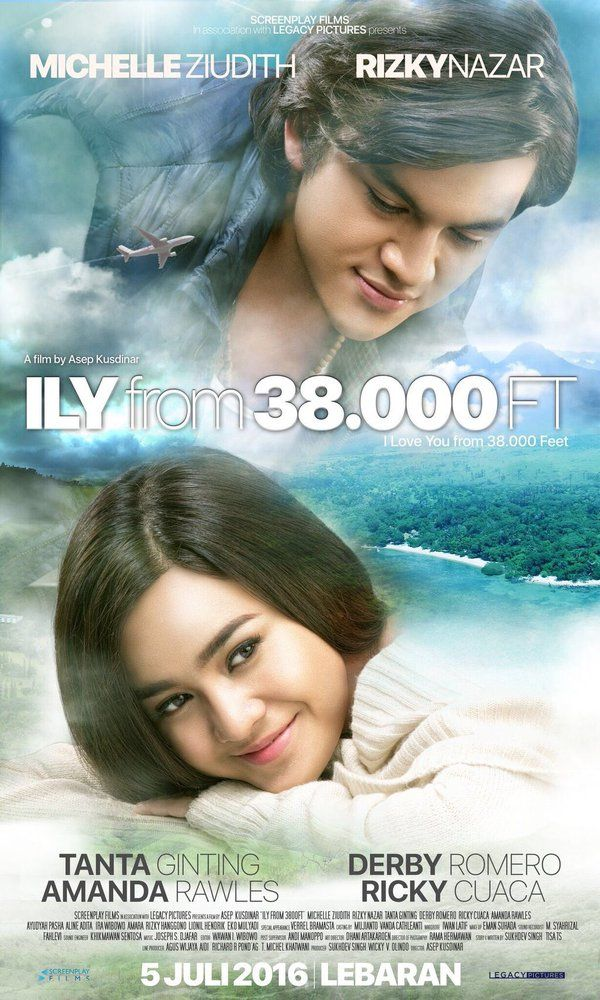 I Love You From 38000 Feet Stuff To Buy Movies Film I Love You