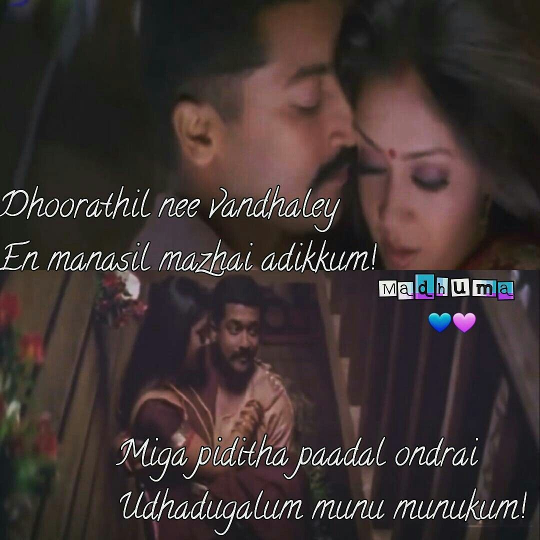 Tamil Songs Lyrics Song Lyrics Funny Quotes Messages