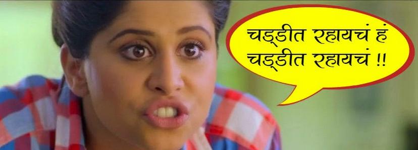 mitwa marathi movie  hd free