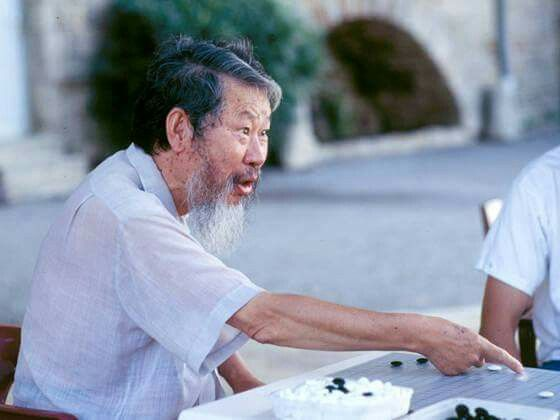 RIP Master Lim. Now you can play in Heaven with Go Seigen 呉清源 sensei and the drunk poet Li Bai 李白