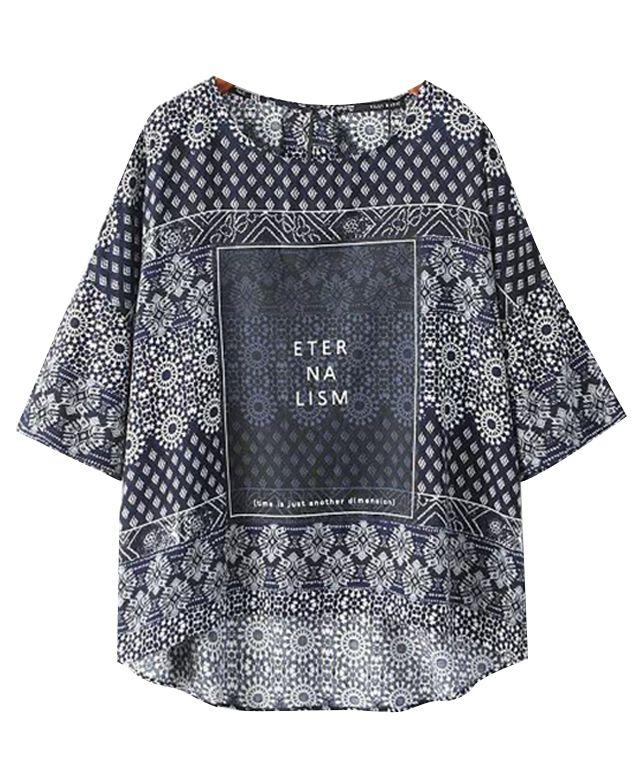 Print Round Neck Short Sleeves T-shirt