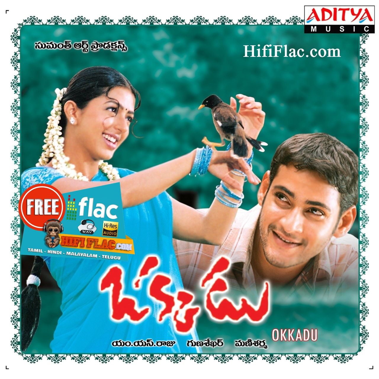Okkadu 2000 Telugu Digitalrip Flac