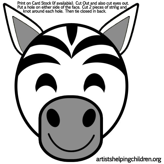 Zebra head template - for metal inset book | Sewing | Pinterest ...