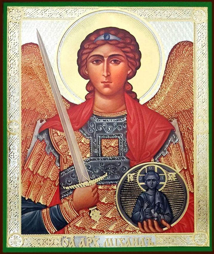 очень фото иконы святого михаила виды