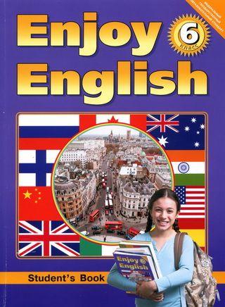 Скачать учебник английского биболетова 6 класс.