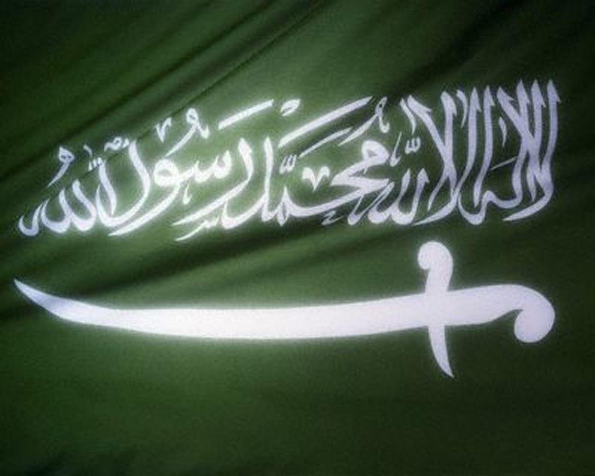 Saudi Arabia Saudi Arabic Flag Graphics Wallpaper Saudi Flag