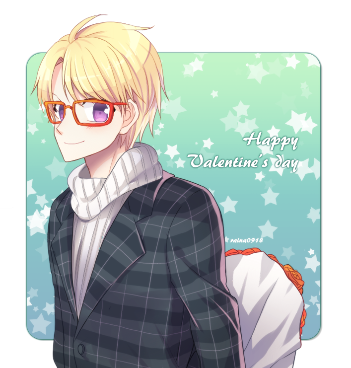 Valentine S Day Version Yoosung Seriously Those Red Glasses Look
