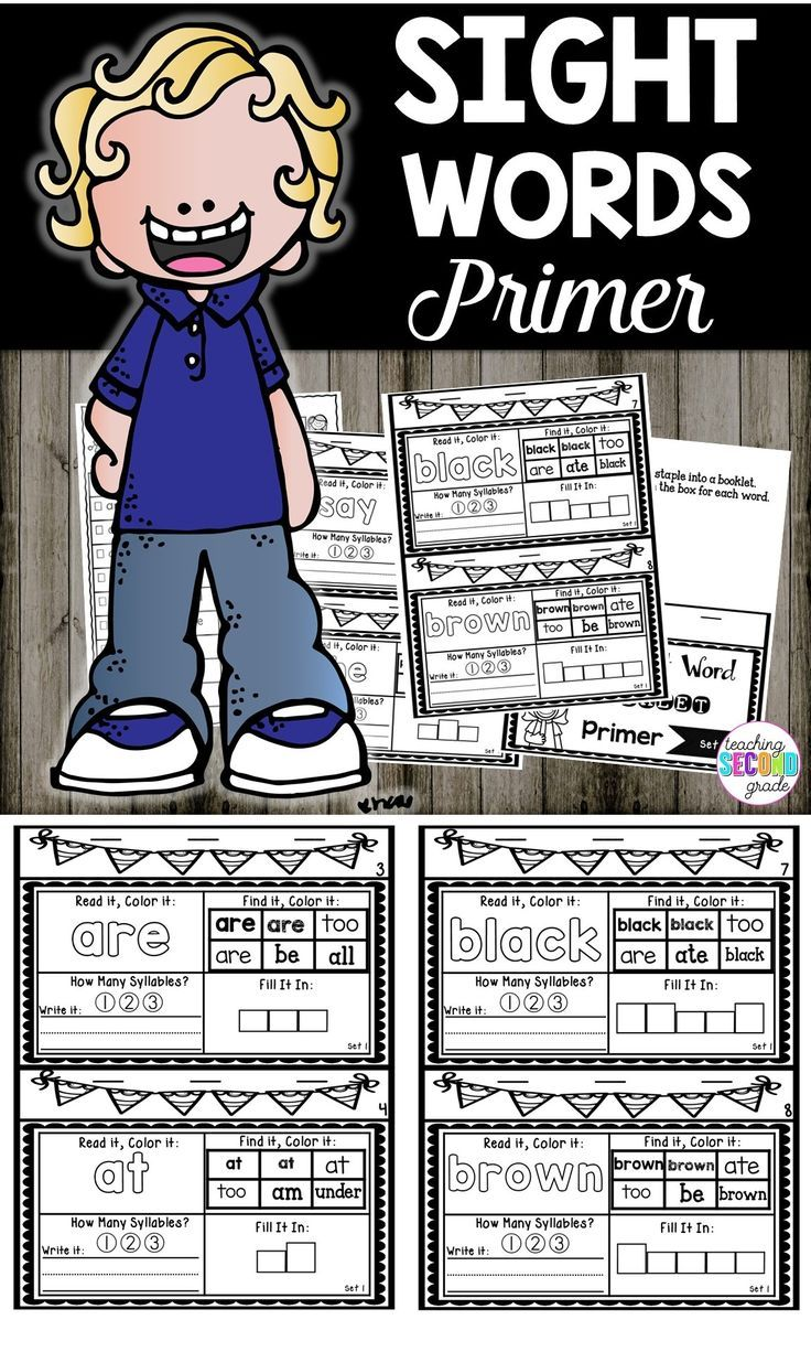 Sight words practice pages sight word practice bell ringers and