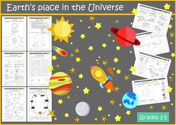 Earth's Place in the Universe Worksheets (NGSS: Grades 1-5 ...