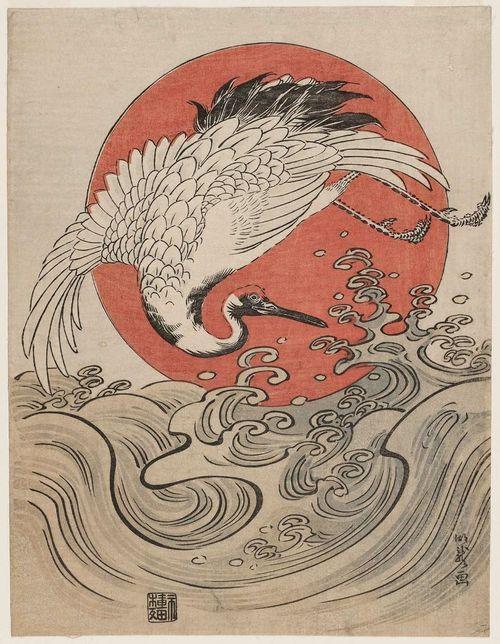 Ukiyo E Edo Period Crane Waves And Rising Sun Koryusai Japanese Art Japanese Illustration Japanese Woodblock Printing