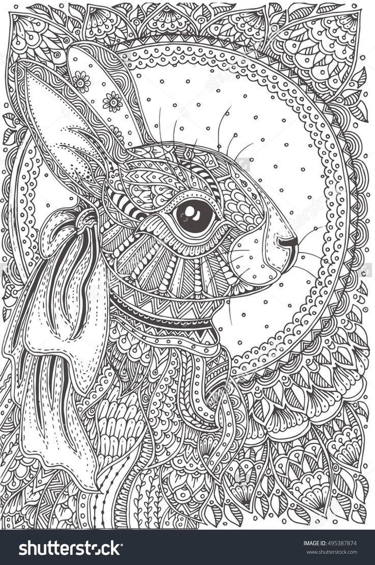 Image Result For Adult Coloring Pages Animal Patterns
