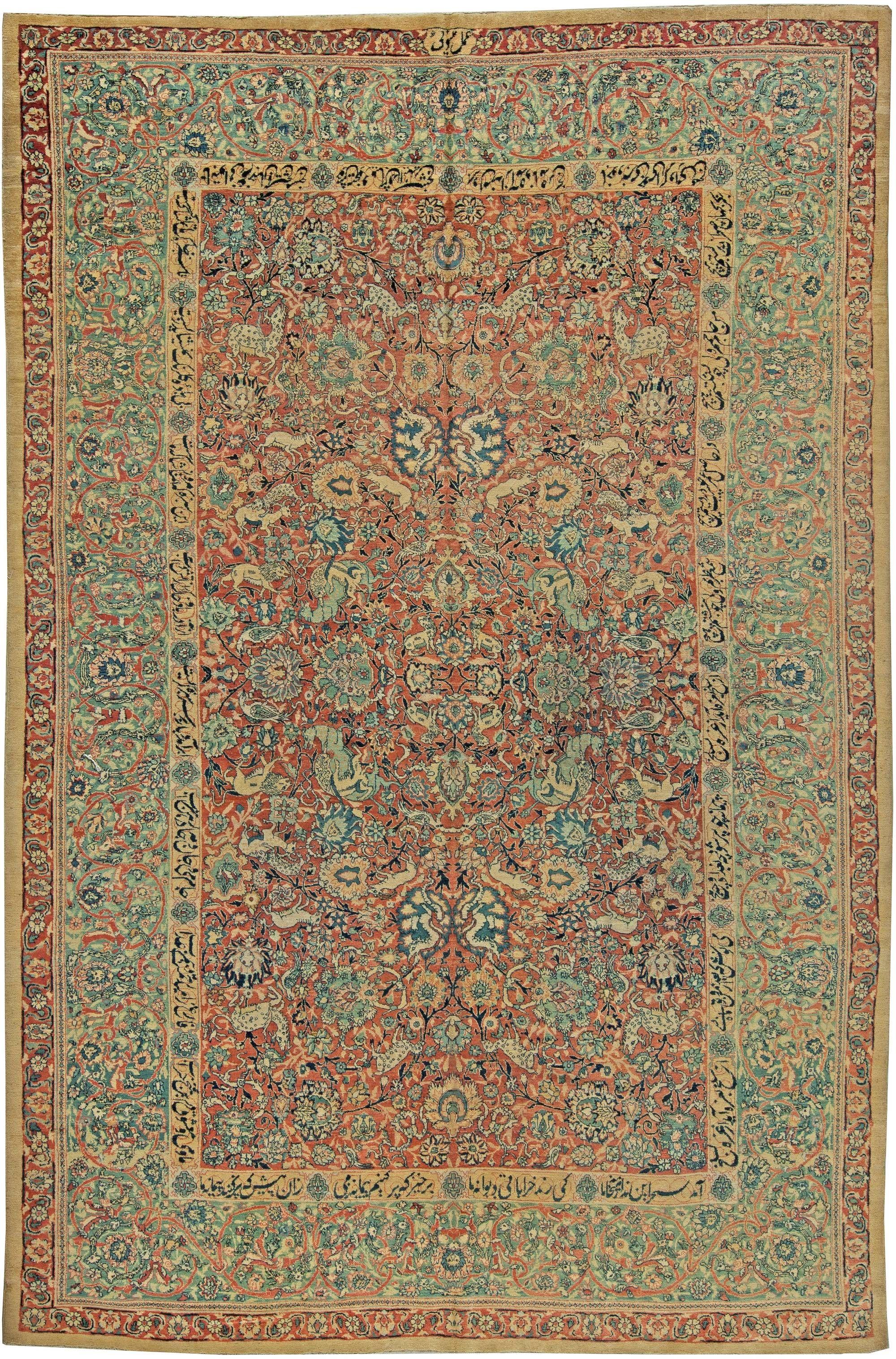 Antique Persian Tabriz Carpet By Doris Leslie Blau