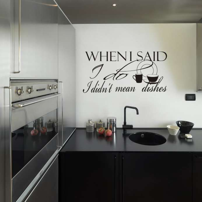 KITCHEN FUNNY HOME WALL QUOTE VINYL ART DECOR STICKER DECAL - Custom vinyl wall decals sayings for kitchen