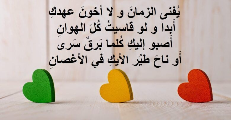 انت لي Calligraphy Quotes Love Quotes For Book Lovers Words Quotes