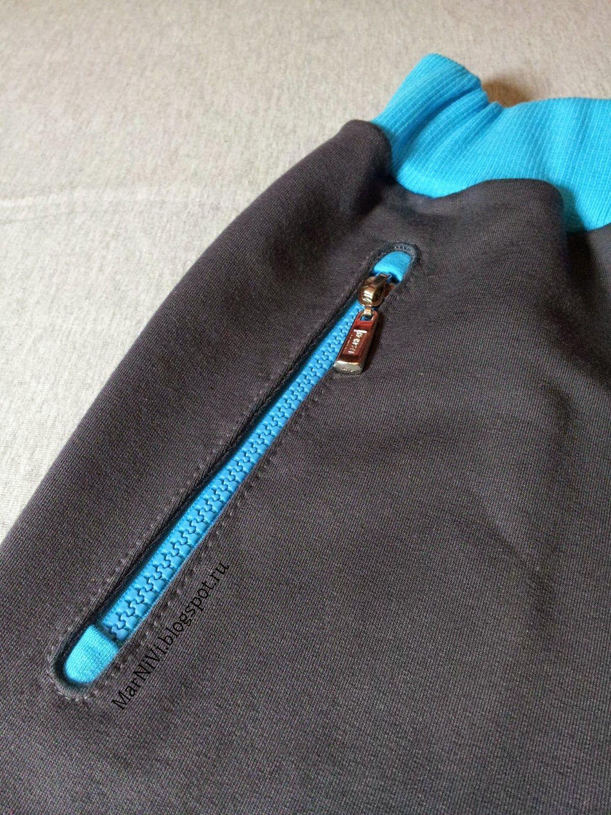 Прорезной карман юбки