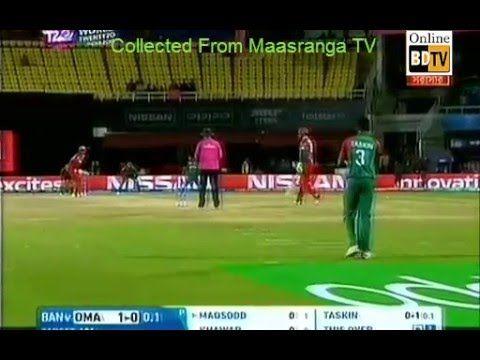 ICC World Cup T20 2016 Bangladesh Vs Oman Match II - Innings