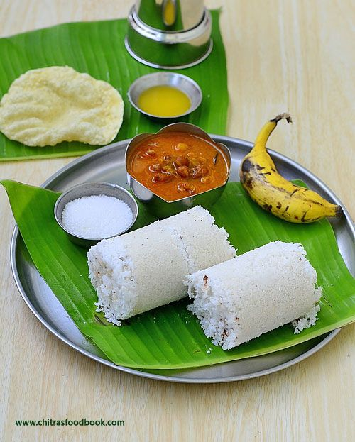 Food, Puttu Recipe, Recipes