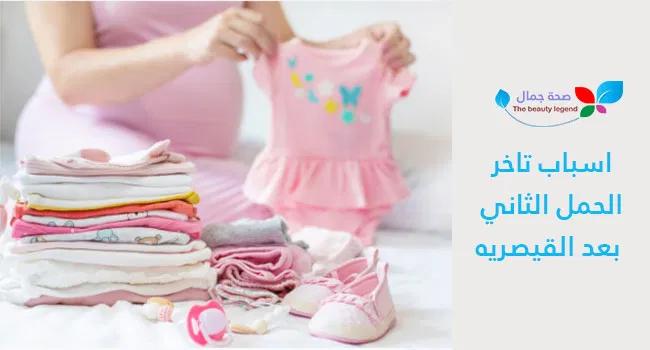 افضل حليب للاطفال الرضع