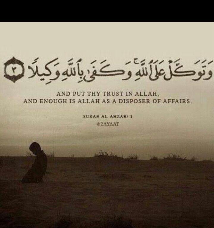 Trust In Islam Quotes: Noble Coranic Verses