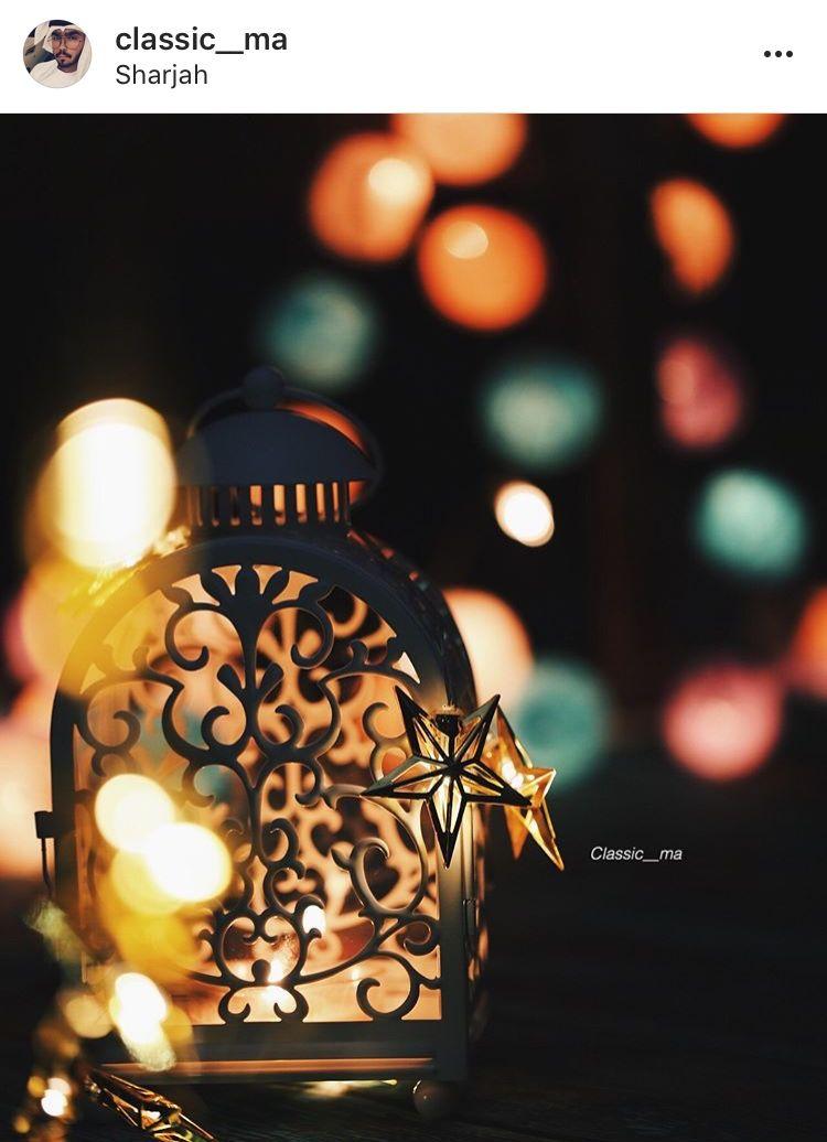 917f118118 ✿❤ Mego❤✿« #ramadan #kareem #lantern #lights #islam #allah ...