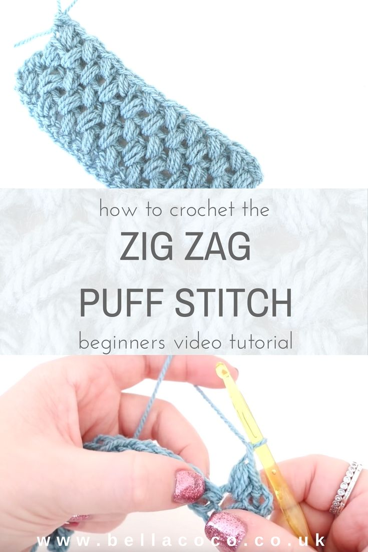 How to crochet the zig zag puff stitch. Easy video tutorial by Bella ...