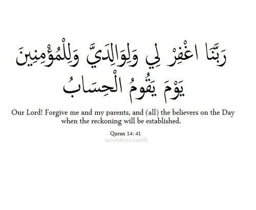 Pin By Dreams A Lot On A Little Prayer Islamic Quotes Quran Quotes Islamic Quotes Quran