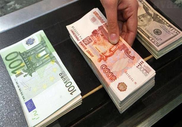 Pin By Arabeya Online On News Euro Exchange Rate Exchange Rate