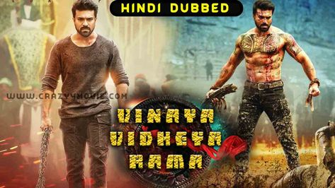 Vinaya Vidheya Rama 2019 Telugu 720p Hq In 2019 Hindi Dubbed