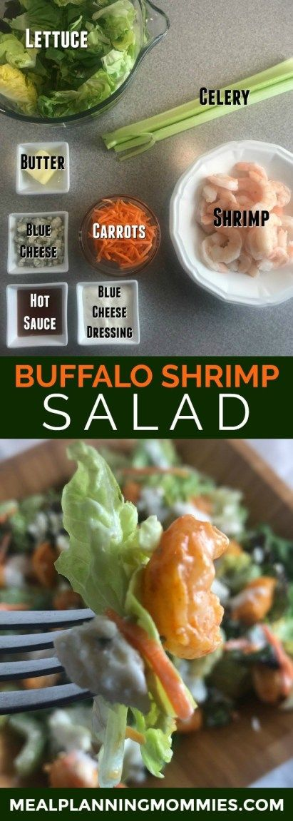 Simple Buffalo Shrimp Salad #buffaloshrimp