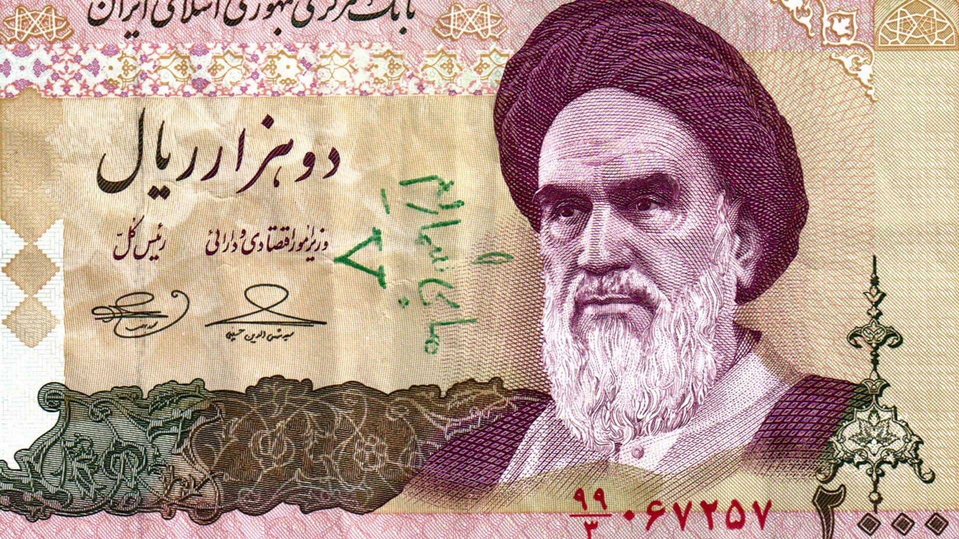 Iranian rial wallpaper