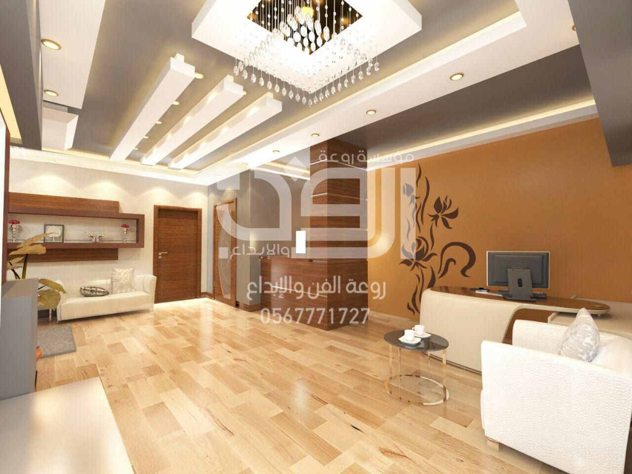 Pin By Rawaa Art On مكاتب Offices Home Home Decor Room