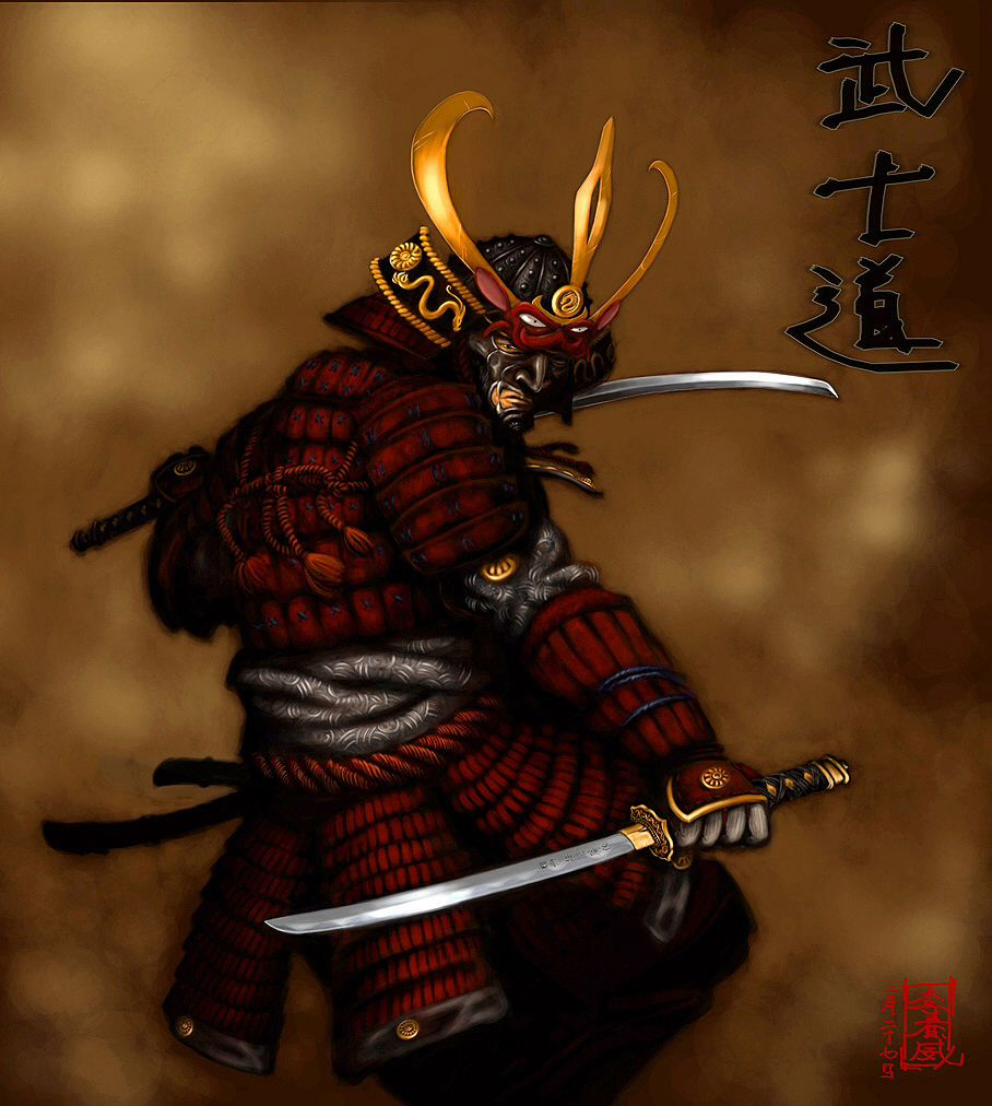 Japanese Tattoo Wallpaper: The Way Of The Samurai