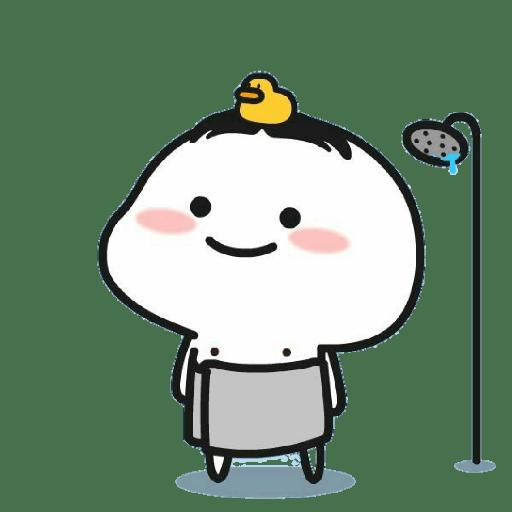Lover Is Full Of Panda Sticker 8721420 Kawaii Stickers Panda Panda Love