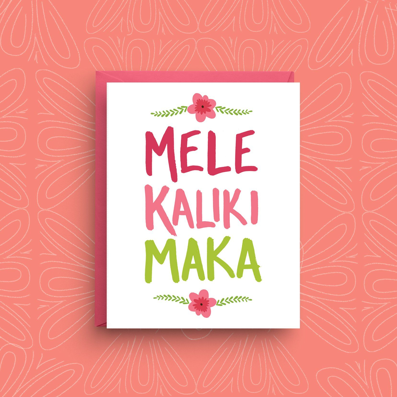 List Of Pinterest Mele Kalikimaka Card Products Pictures Pinterest