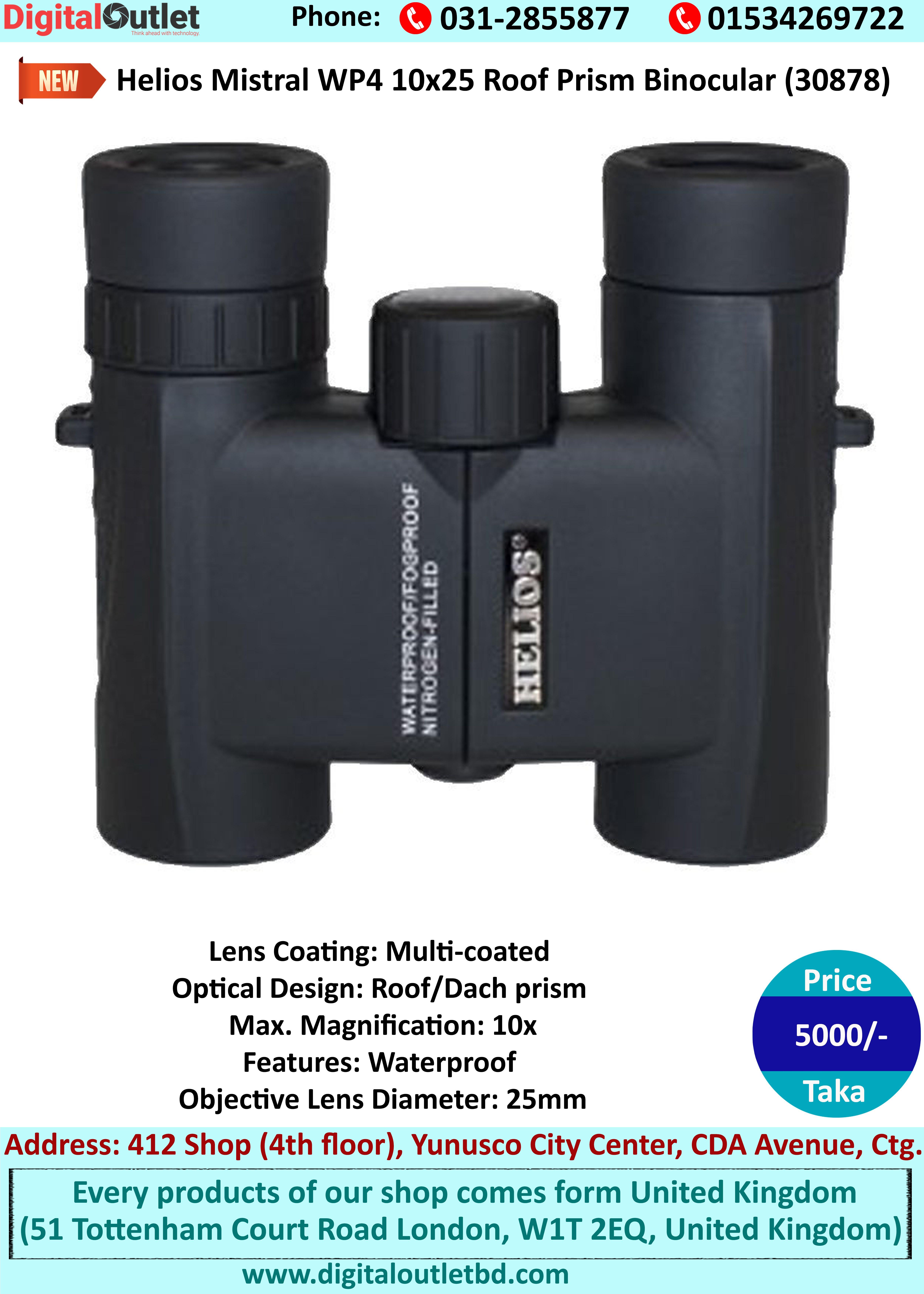 Helios Mistral Wp4 10x25 Roof Prism Binocular 30878 Buying Camera Binoculars Optical