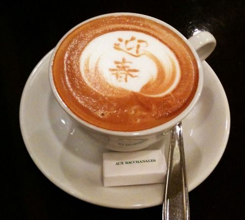 Coffee with New Year Message