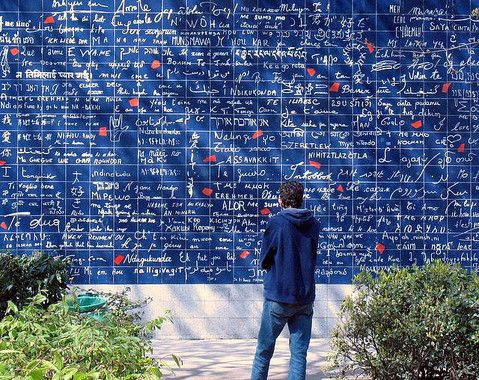 I Love You Wall | Atlas Obscura - France