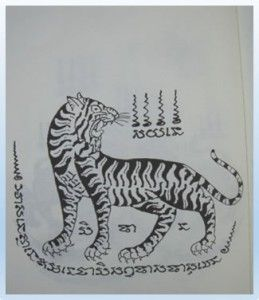303f4528d0992 Suea Hiaw Lang (tiger looking back) represents stealth, power and  protection from behind (even from accidents). This Yant is suitable for  people with ...