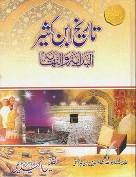 the history of islam books that i simply love free pdf books