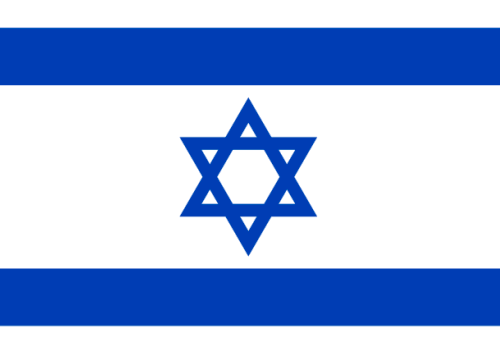 The White And Blue Flag Of Israel With The Star Of David In The Center Israel Flag Israel Today Gaming Logos