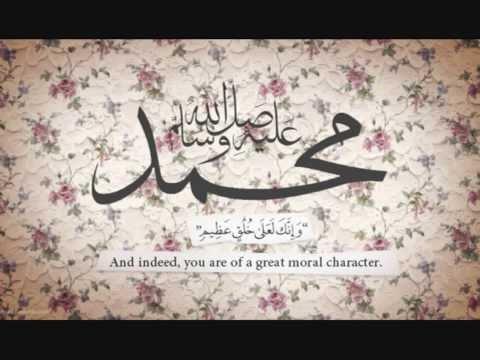 قصيدة حسان بن ثابت رضي الله عنه في مدح الرسول ﷺ بصوت القارئ إدريس أبكر Youtube Quran Quran Quotes Verses Islamic Caligraphy Art